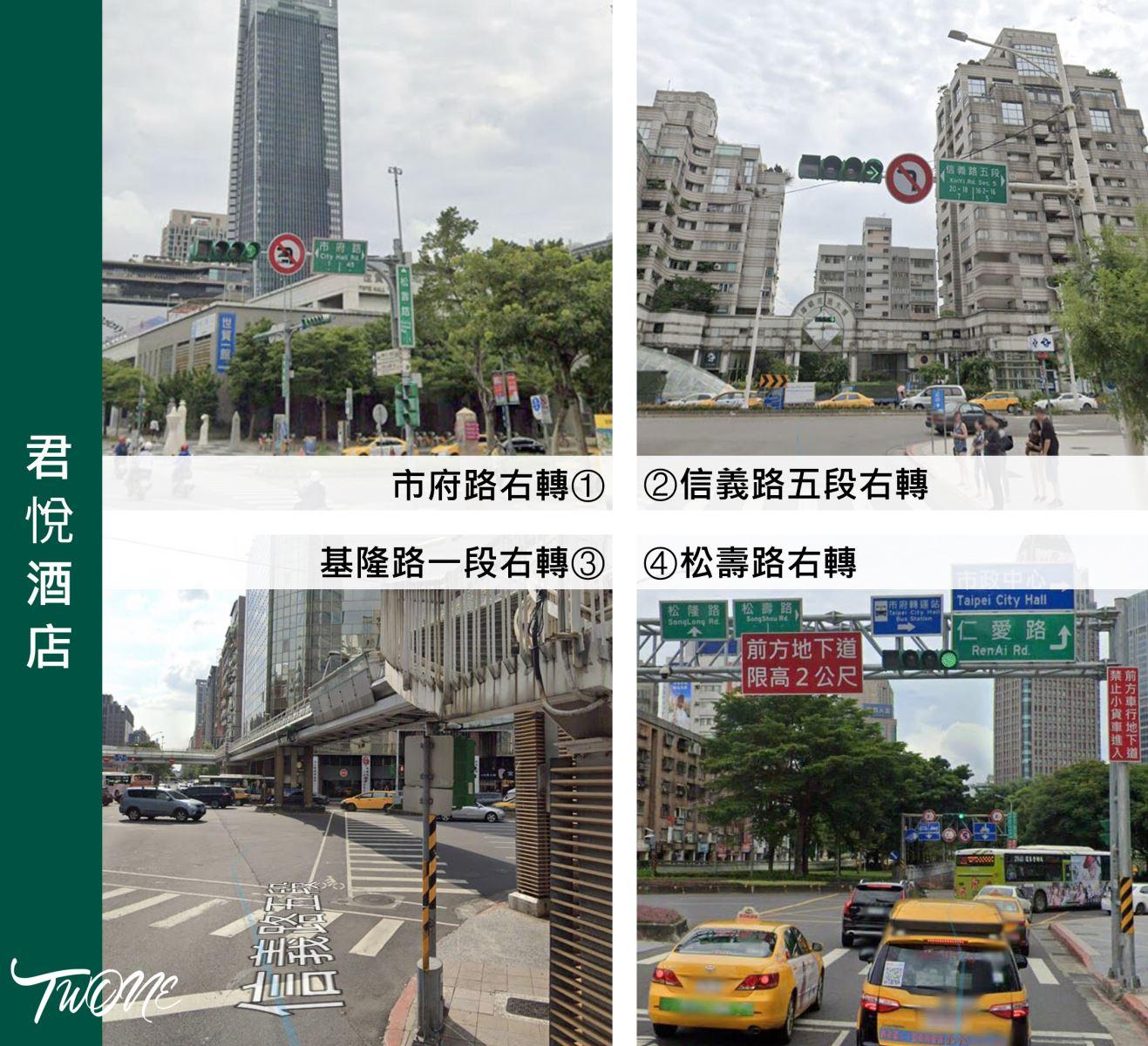 台北君悅酒店路線圖