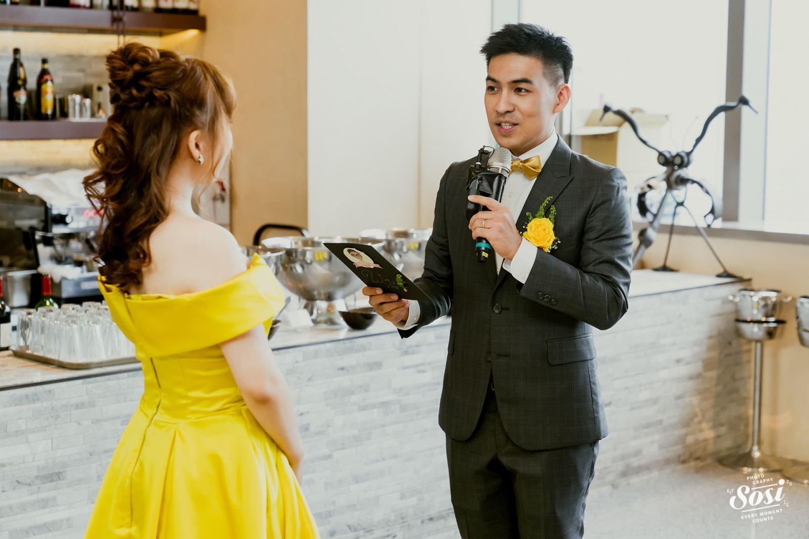 婚禮上的交換誓言